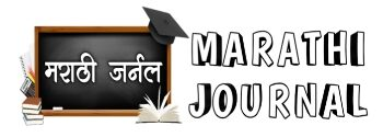 MARATHI JOURNAL