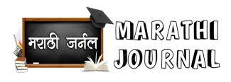 Marathi Journal