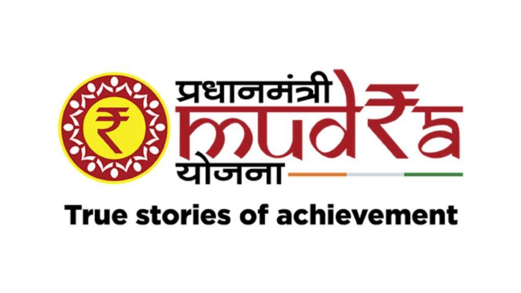 प्रधानमंत्री मुद्रा योजना काय आहे   Pradhan Mantri Mudra Yojana in Marathi